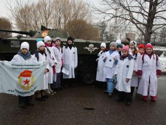 Гвардия России