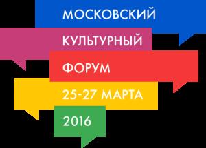forum_logo@2x