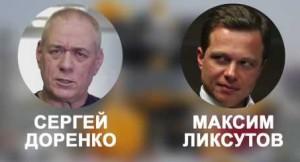 Москва, Восточный, ВАО, транспорт, Максим Ликсутов
