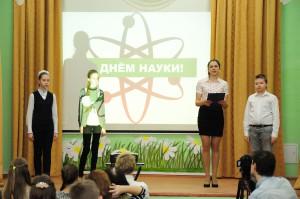 шаг_науку1