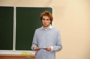 шаг_науку9