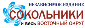 Независимая Окружная Газета