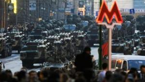 Москва, парад, транспорт