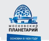 logo-планетарий