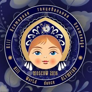 лого-танцевальная олимпиада