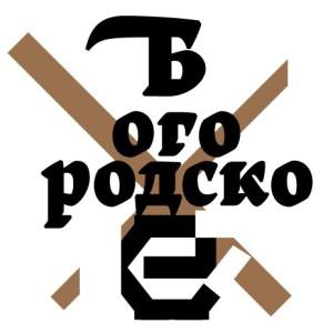 логотип1