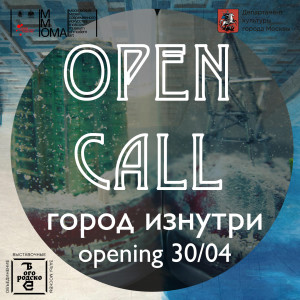 opencall.opening 30.04