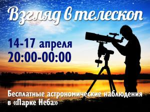 планетарий00a3b28e730d6f572c425bd339a8d8bf