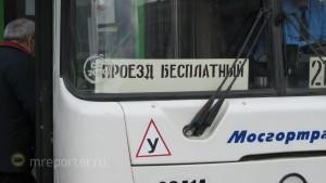 транспорт!