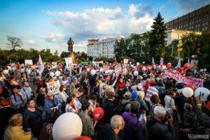 митинг, Суворовская площадь