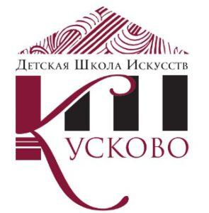 лого-kuskovo-shkola