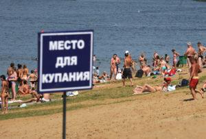отдых_лето
