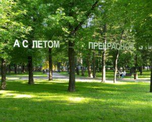 perovskiy_decor_2_mos_ru_2[1]