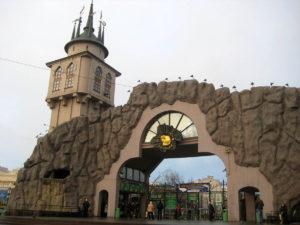Moskovskiy-zoopark-Rossiya