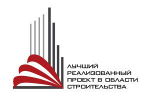 Лого_финал