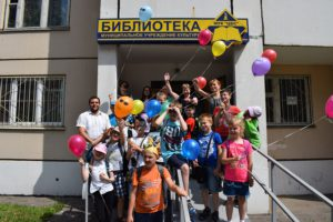 13.07.16 den' chocolada v biblioteke #6 goroda Reutov (7)