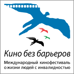 kino-bez-barerov_250x250_v1