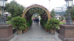 московское_варенье6