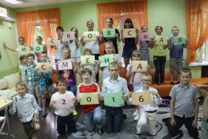 ТЦСО Новог-Крплощадь1