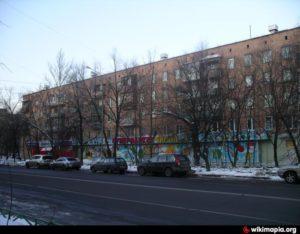 билла_новогиреево