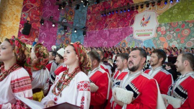 russkoe-pole