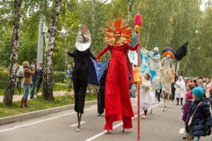 klounfest