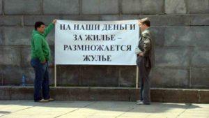 platezhi_zhkh