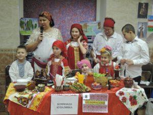 festival_mnogodetnyh_semej_vao4