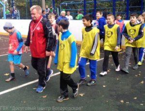 futbol_bogorodskoe
