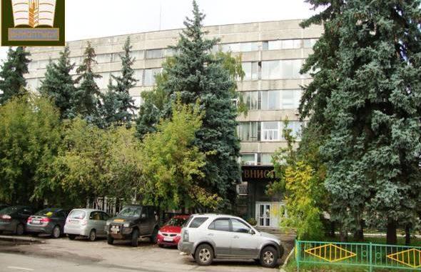 institut_vnioptush