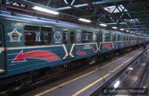 metro_polkovodtsy2