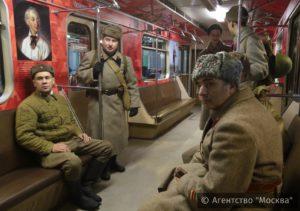 metro_polkovodtsy5