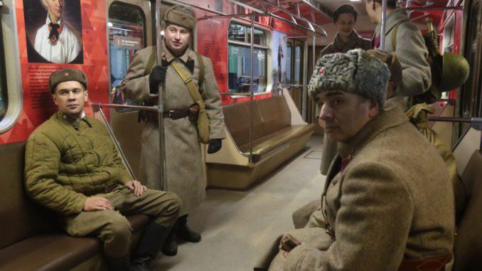 metro_polkovodtsy
