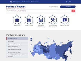 vakansia-in-russia
