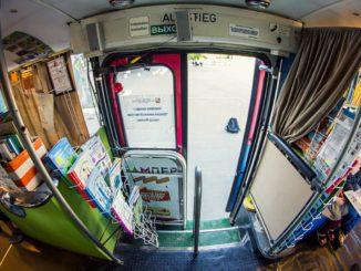 автобус, проект, книги