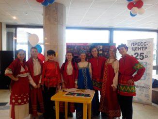 festival_natsionalnostej_bogorodskoe