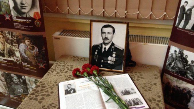 kniga_veshnyaki1