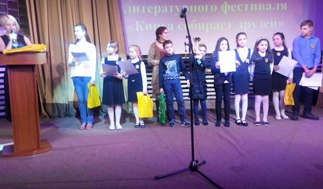 knizhnyj_festival