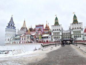 kremlizmajlovo
