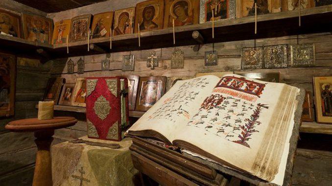 музей, русская икона