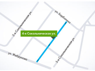 сокольническая_ул