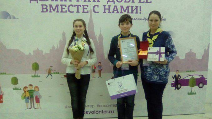 volonterstvo_nagrada