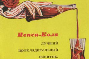 vystavka_sokolniki_1959_3
