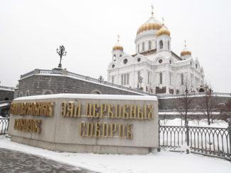 zal_tserkovnyh-_soborov