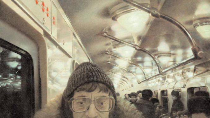 выставка, Файбисович