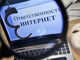 москвич, интернет