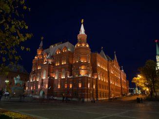 исторический_музей
