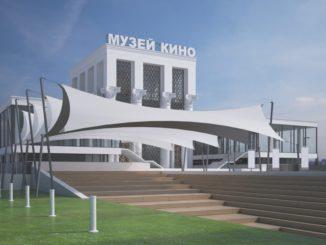 музей кино, ВДНХ
