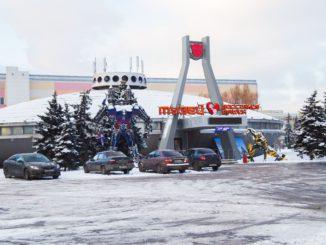 музей_восстания_машин