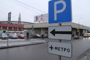 шесть, перехватывающая парковка